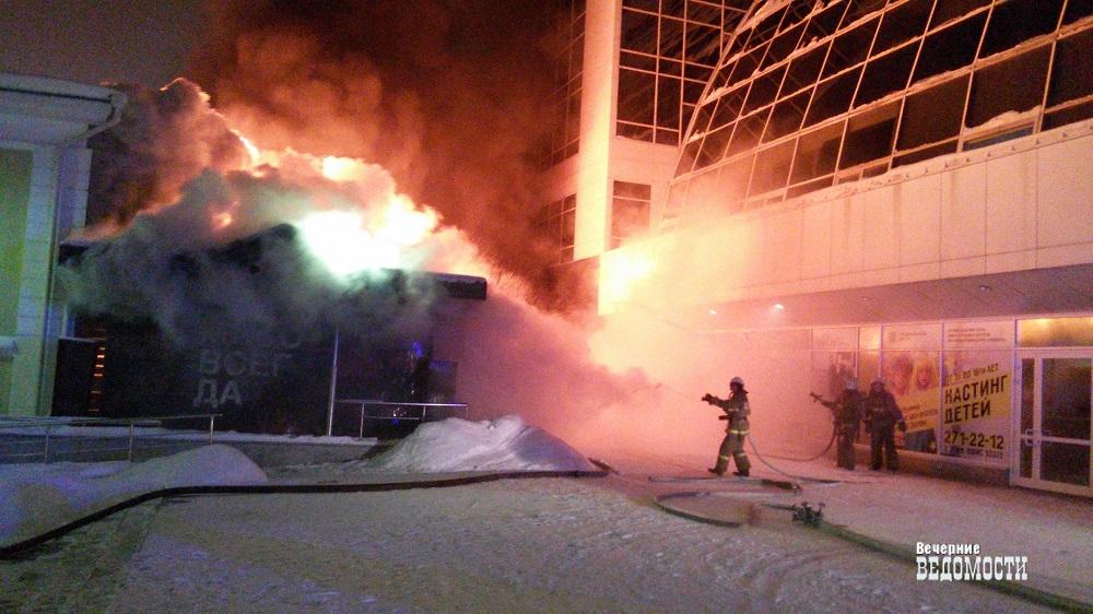 ВЕкатеринбурге впожаре вкафе эвакуировались практически 70 человек