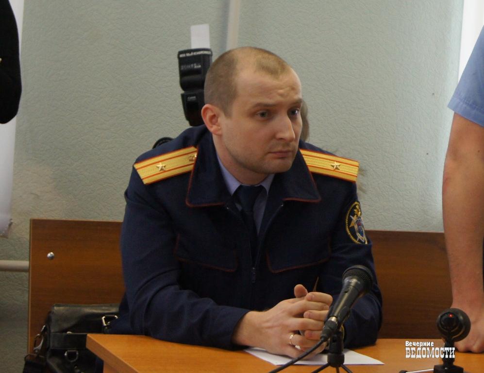 Руководитель СКАлександр Бастрыкин наградил уральских следователей