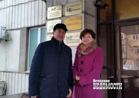 В «МК-Урал» и «Вечерних Ведомостях» сменилось руководство