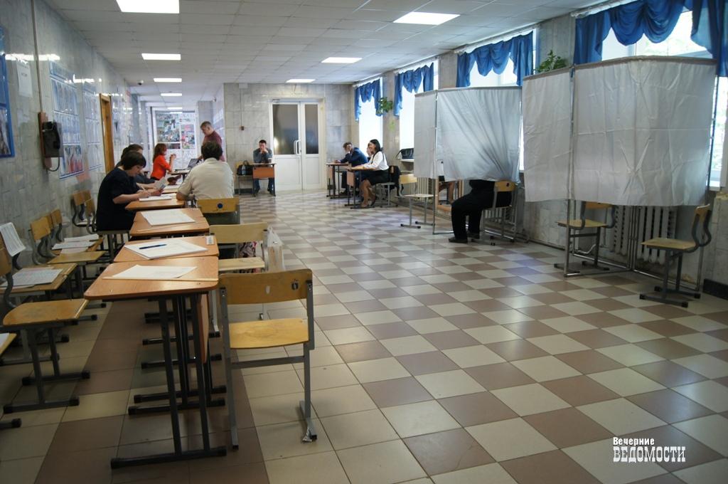 «Единая Россия» объявила старт праймериз надовыборы вЕкатеринбургскую гордуму