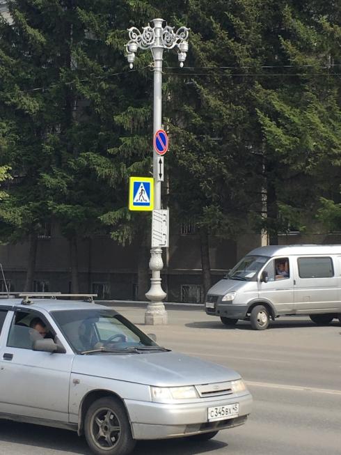 Курганские самописанки... О дорожных знаках в городе...