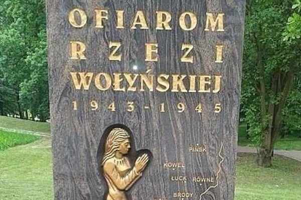 Сейм признал Волынскую трагедию геноцидом