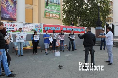 В Кургане прошел митинг против «пакета Яровой»