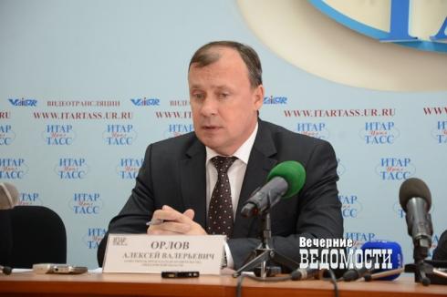 Свердловская область выходит из кризиса