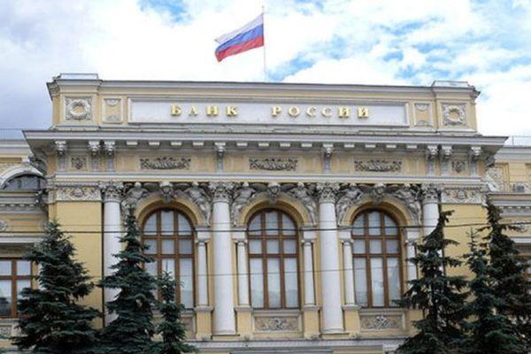 Банк Российской Федерации отозвал лицензию уГазстройбанка