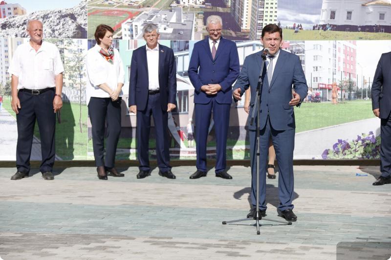 Векатеринбургском Академическом торжественно открыли супершколу Сегодня в11:58