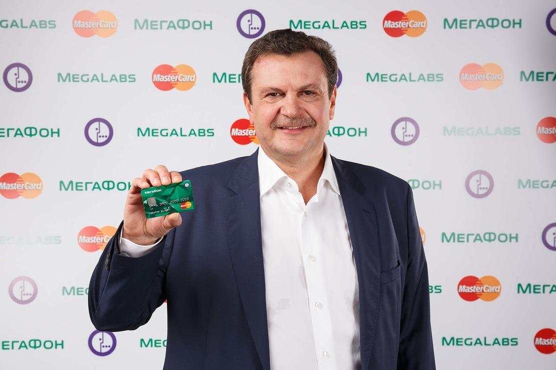 «МегаФон» выпустил собственные банковские карты для мобильных счетов абонентов