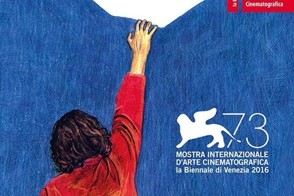 «ЛаЛаЛэнд» Шазелла открывает 73-й Венецианский кинофестиваль