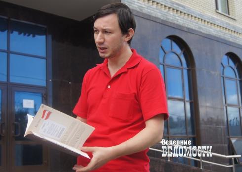 Вечерние слухи. Свердловская элита ждет новостей из Москвы