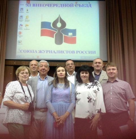 Вадим Рогожин стал секретарем Союза корреспондентов РФ