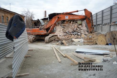 ВЕкатеринбурге произведут снос 11 ветхих многоквартирных домов