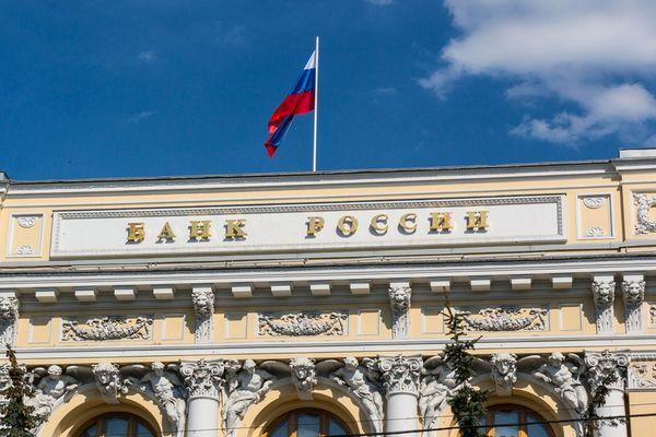 У 3-х русских банков отозвали лицензии