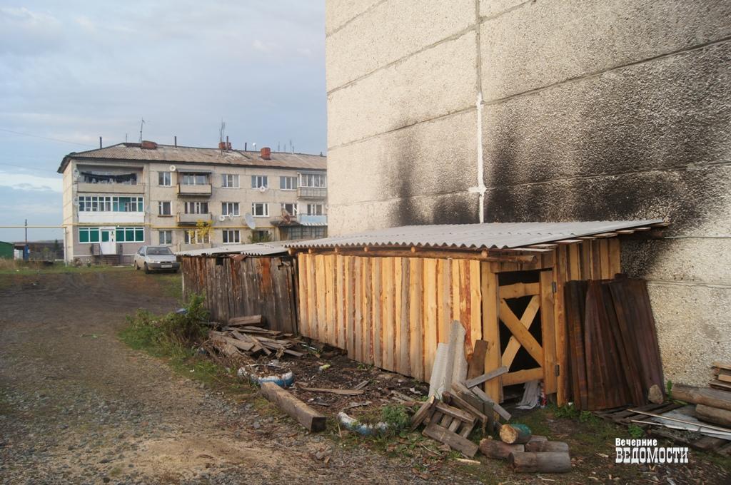 бетон белоярка свердловская