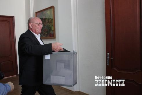 Курганский парламент избрал сити-менеджера