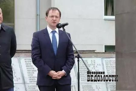 Диссертационный совет УрФУ перенес совещание повопросу Владимира Мединского