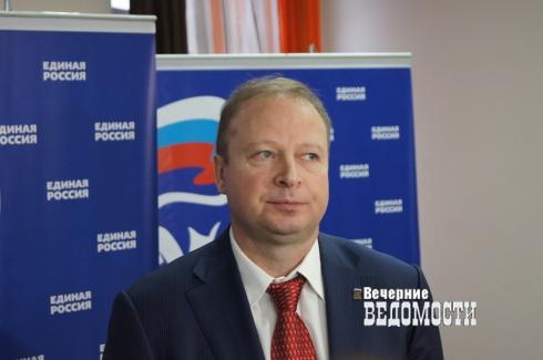ВЕкатеринбурге начался Региональный Политсовет «Единой России»