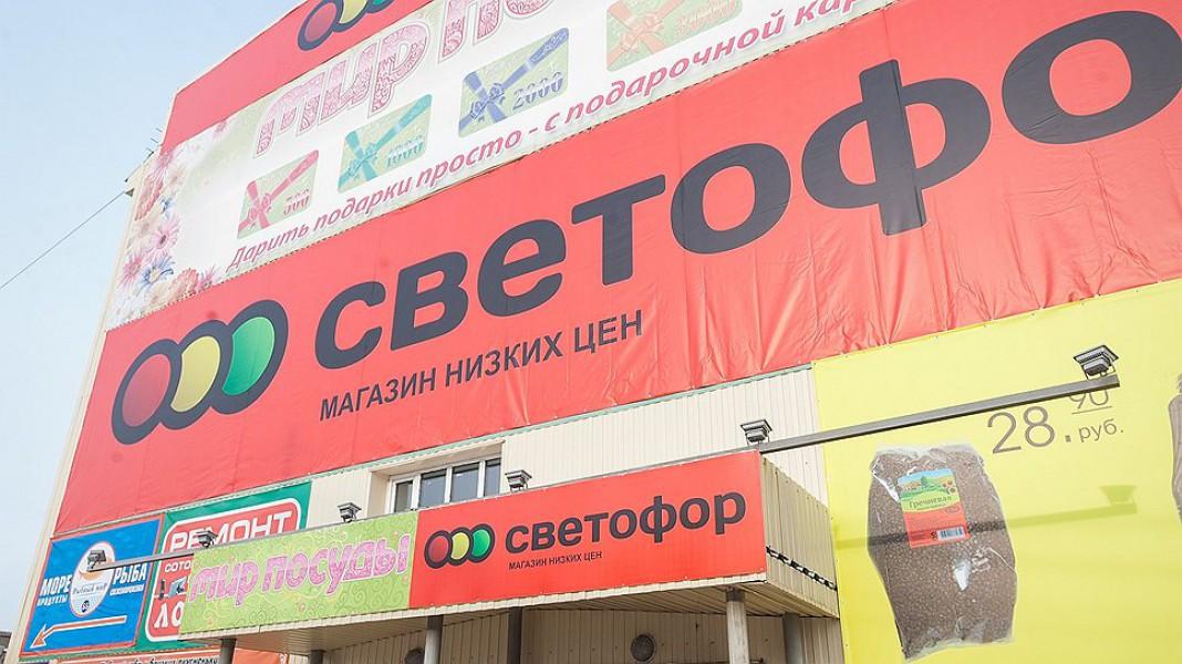 Уральский магазин оштрафовали за300-рублевый предел закупок