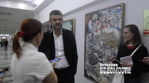 Четверо депутатов покинули гордуму Екатеринбурга