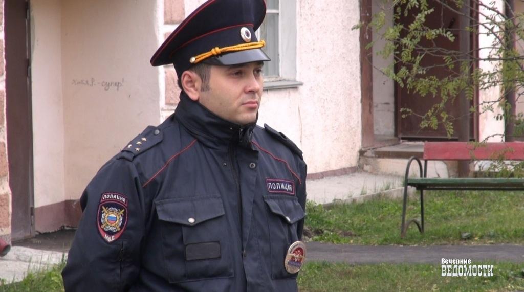 Вфинал Всероссийского конкурса участковых вышел полицейский изБогдановича