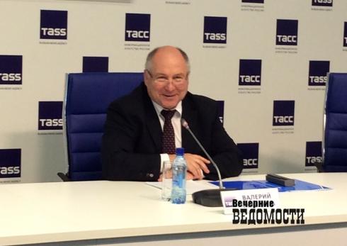 ВСвердловской области сформирован губернаторский список претендентов облизбиркома