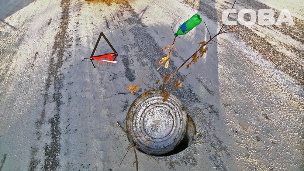 ВЕкатеринбурге отскочившая крышка люка подкинула иномарку Сегодня в14:42