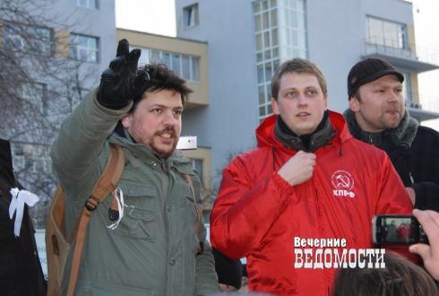 Вечерние слухи. Свердловское правительство будет сформировано на следующей неделе