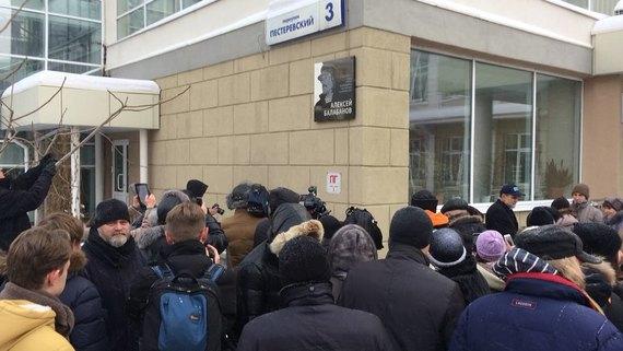 ВЕкатеринбурге установили памятную доску Алексею Балабанову