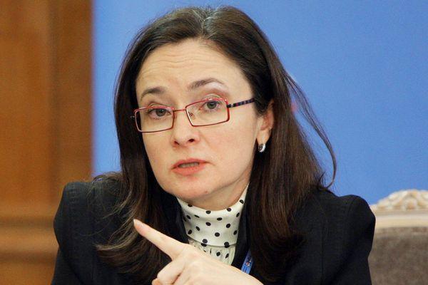 Российская Федерация останется страной свысокой инфляцией— Набиуллина