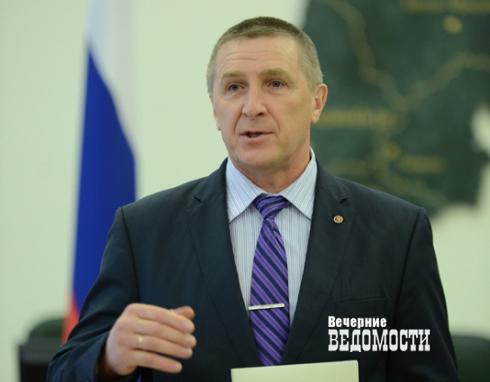 Мэр Невьянска Каюмов стал управляющим Горнозаводским управленческим округом