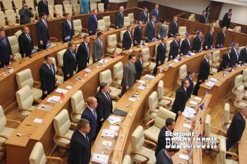 Свердловские депутаты проголосовали за дефицит