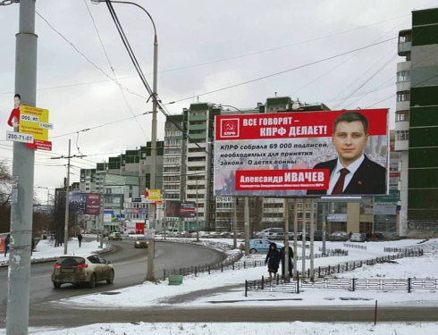 Вечерние слухи. Про яму в центре Екатеринбурга и дыры в партиях