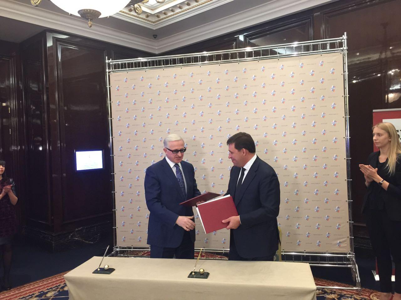 Свердловское руководство заключило соглашение осотрудничестве сРСПП