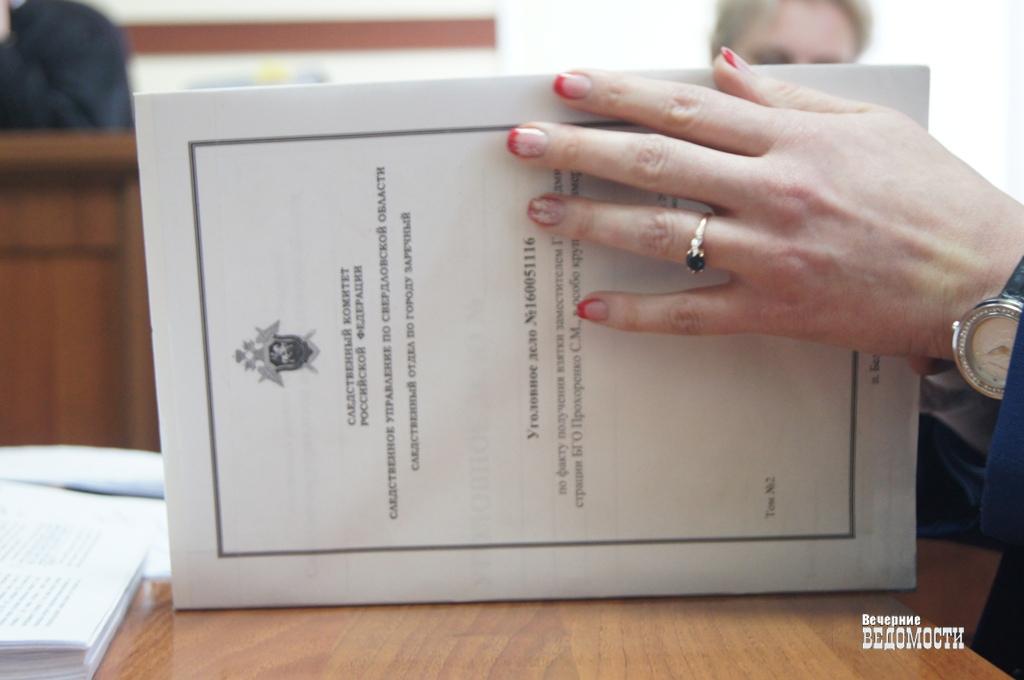 Вотношении чиновников изсвердловского муниципалитета возбуждено дело из-за детсада