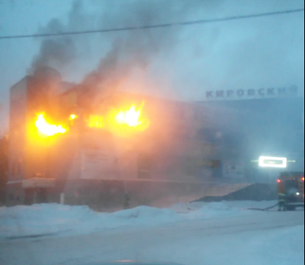 ВЕкатеринбурге горел торговый центр, изздания эвакуировали людей