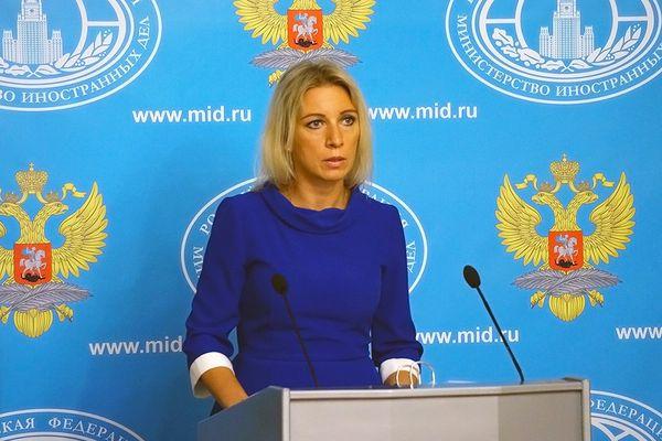 Планы США ориентированы наслом ядерного паритета сРоссией— Захарова