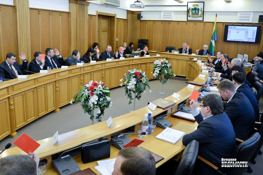 ВЕкатеринбурге назначены выборы депутатов гордумы