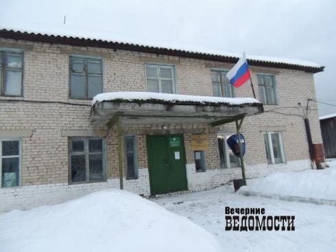 «Мы не переживем эту зиму!» Свердловское село замерзает без отопления