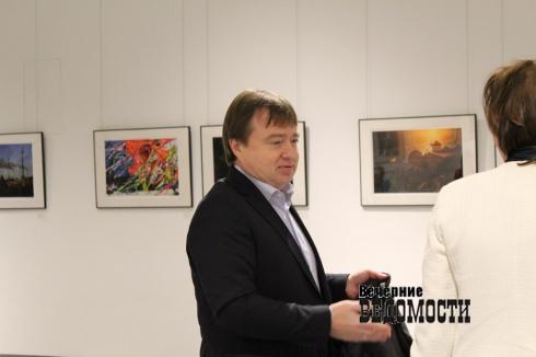 В День Конституции в Екатеринбурге говорили про Михалкова и Уголовный кодекс