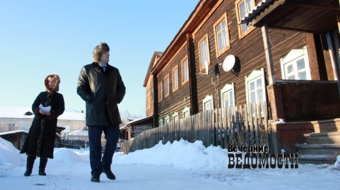 Чуда не случилось: жителей камышловских бараков попросили подождать еще полгода