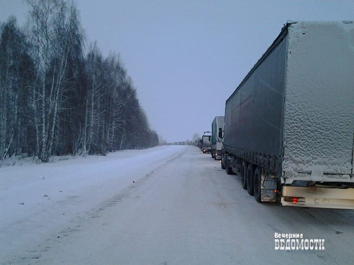 Спасатели предупредили свердловчан об аномальном похолодании 5-7 января