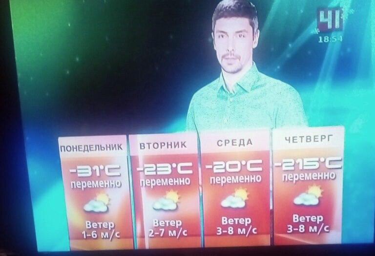 Екатеринбургу предсказали морозы доминус 215 градусов