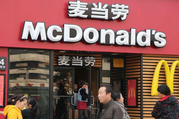 McDonald's уступит 80% франшизы вКитайской республике иГонконге за $2,08 млрд