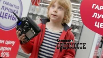Против магазина «Эльдорадо» в Екатеринбурге возбудили дело