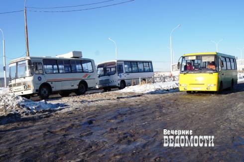 Генпрокуратура проверит новейшую транспортную схему Екатеринбурга