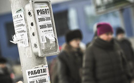 ВСвердловской области зарегистрировано практически 37 тыс. нигде неработающих
