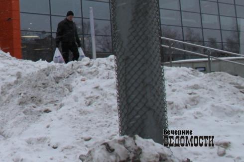 На Урале ГИБДД запретила общественный транспорт