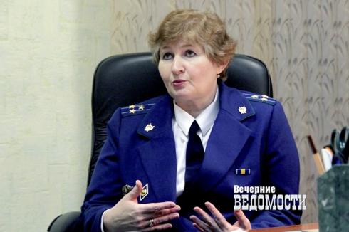 Светлана Кузнецова: «Прокурор должен быть человечным»