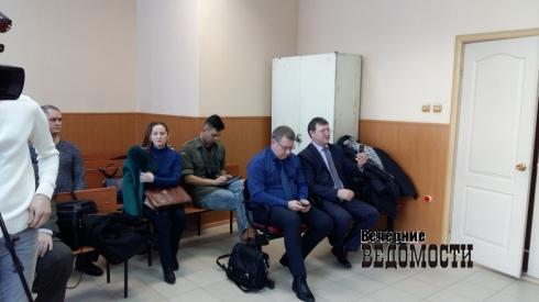 Начался процесс над бывшим ректором Курганского госуниверситета Ериховым