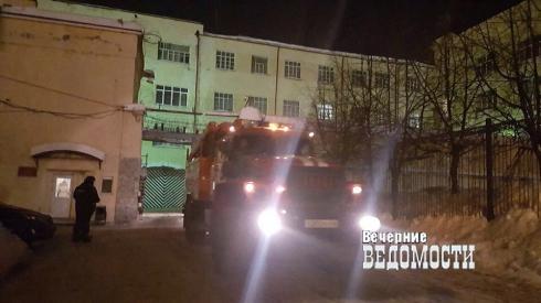 В центре Екатеринбурга задымился следственный изолятор (ФОТО)
