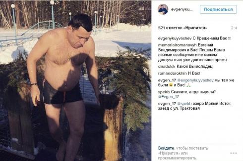 Свердловский губернатор Евгений Куйвашев нырнул в прорубь рядом с резиденцией